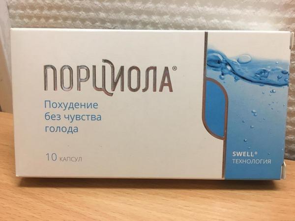 Препарат для похудения lls