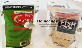 FishHungry подделка