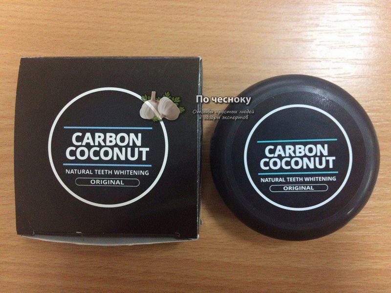 carbon coconut для отбеливания зубов